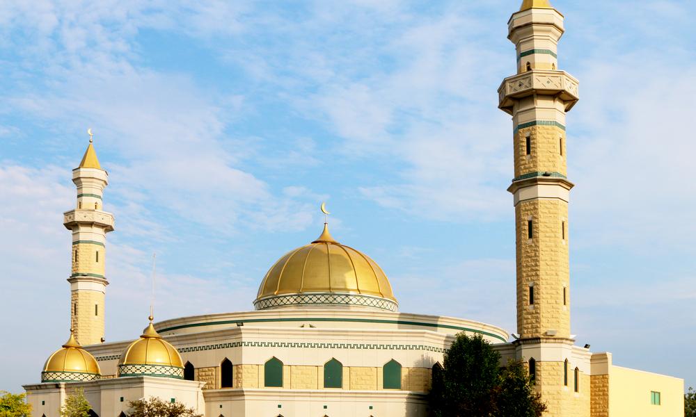 Arizona ABD İslam Toplum Merkezi